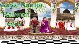 Aaya Ramja Rahmatwala (Maahe Ramzan Mubarak) - Muslim Devotional Songs