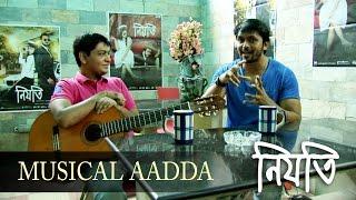 Musical Aadda | Niyoti | Arifin Subho | Jolly | Bengali Latest Song 2016