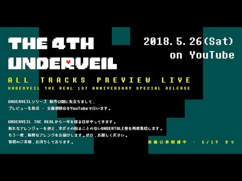THE 4TH UNDERVEIL - ALL TRACKS PREVIEW LIVE