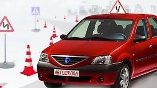 инструктор 3д вождения по Москве ! псс не судите строго !(, 2015-01-16T14:41:36.000Z)