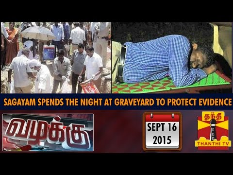 Vazhakku (Crime Story) : Sagayam Spends the Night at Graveyard to Protect 'Evidence' (16/9/15)