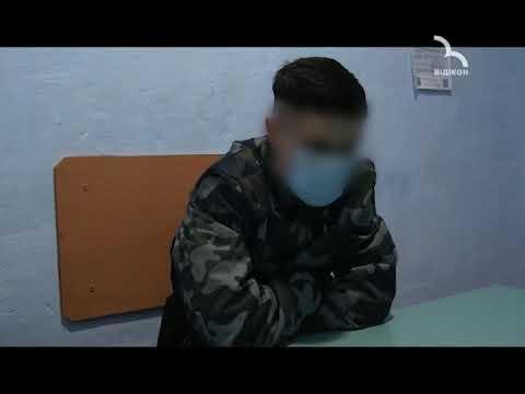 ТРК ВІДІКОН: Серійного грабіжника затримали на Сумщині!