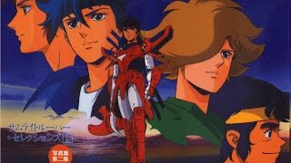 Ronin Warriors | Hoshi No Lullaby Rap Beat | @StylezTDiverseM | Deluxe Edition |