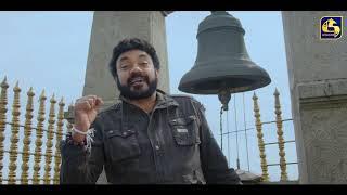කළු ගඟ දිගේ || Kalu Ganga Dige Thumbnail