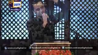 Allah hu Allah hu   Naat by Waseem Badami   Shab e Tauba 2nd June 2015