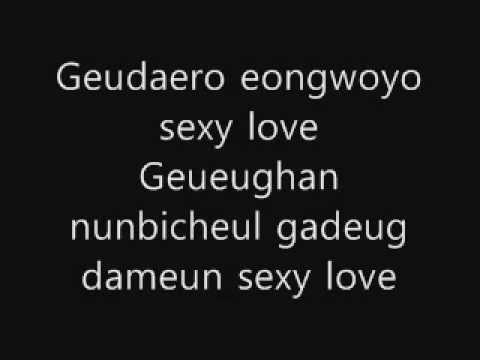T-ara sexy love lyric