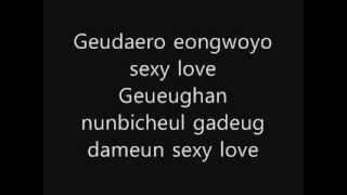 T-ARA Sexy Love (LYRICS+MP3)