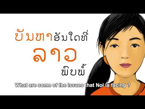 KS_Noi - Adolescent girls in Lao PDR