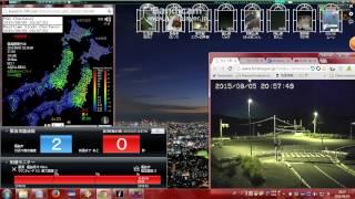 緊急地震速報、福島県沖地震 マグニチュード5.1 震源の深さは50キロ、最大震度3.2015年8月5日 Alarm Peringatan Gempa