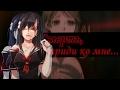 Страшный аниме клип - Смерть, приди ко мне..