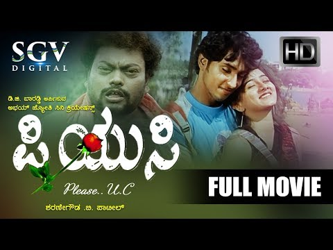Kannada Superhit Movies - PUC Kannada Full Movie | Chethan Chandra (HP), Harshika Poonacha