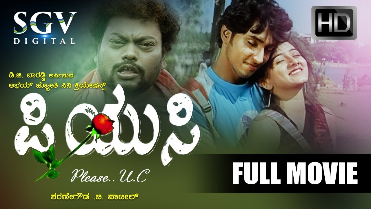Download Kannada Superhit Movies - PUC Kannada Full Movie | Chethan Chandra (HP), Harshika Poonacha