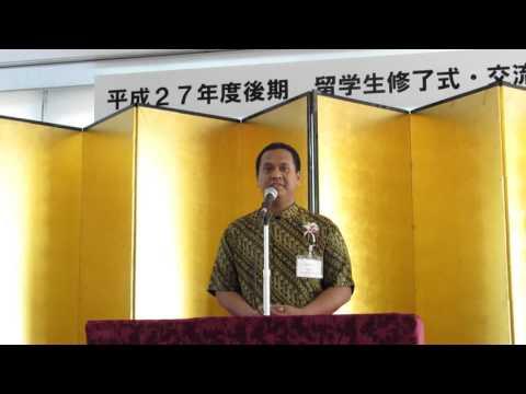 Graduation Speech Teacher Training Program 2016 Osaka Kyouiku University