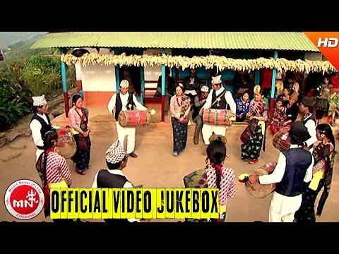किरात लिम्बू जातिका लोकनृत्यहरू | KIRAT LIMBU JATIKA LOK NRITYA HARU | ARUN UPATYAKA