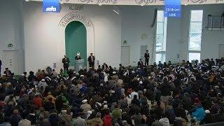 Sermon du vendredi 30-03-2018: Illustres musulmans du passé et du présent