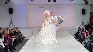 SLAVA ZAITSEV AWARDS Премия в области красоты, моды и искусства