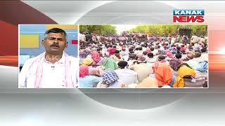 Manoranjan Mishra Live: Protest of Farmers
