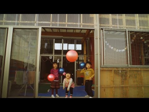 The Watanabes - Make Things Better
