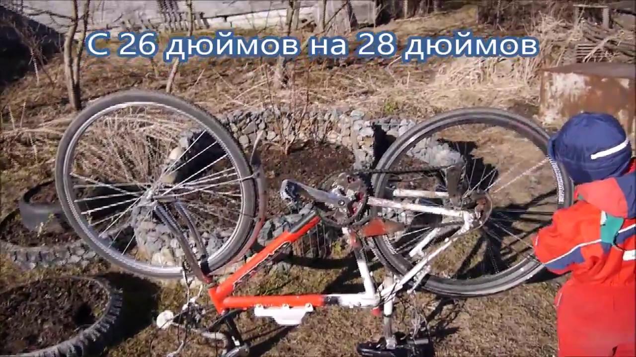 Велосипедное колесо — колесо, часть велосипеда, конструкция, состоящая в общем случае из втулки, спиц, обода, камеры и покрышки. Современный велосипед имеет два колеса, как правило, одинакового диаметра, рулевое переднее колесо и ведущее заднее колесо, связанное с педалями передачей.