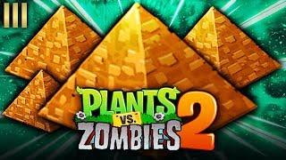 Plants vs Zombies 2 - PIRAMIDA Cz. 3