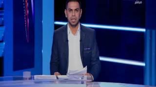 كورة كل يوم تكشف خطاب سري جداً بين اتحاد الكرة المصري و الاتحاد الافريقي