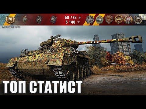 M18 Hellcat как играют ТОП статисты wot 🌟🌟🌟 карта: Хайвей World of Tanks лучший бой