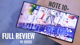 Galaxy Note 10+ Full Review -The Truth !