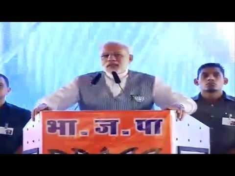 PM Modi's public address at Borivali (Mumbai), Maharashtra