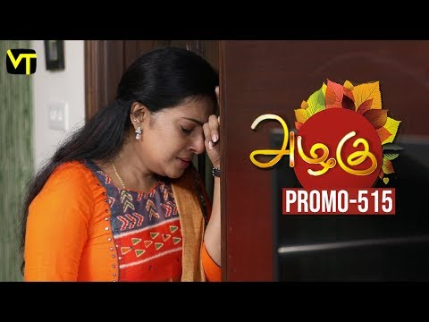 Azhagu Tamil Serial Episode 515 Promo out for this beautiful family entertainer starring Revathi as Azhagu, Sruthi raj as Sudha, Thalaivasal Vijay, Mithra Kurian, Lokesh Baskaran & several others. Stay tuned for more at: http://bit.ly/SubscribeVT  You can also find our shows at: http://bit.ly/YuppTVVisionTime  Cast: Revathy as Azhagu, Gayathri Jayaram as Shakunthala Devi,   Sangeetha as Poorna, Sruthi raj as Sudha, Thalaivasal Vijay, Lokesh Baskaran & several others  For more updates,  Subscribe us on:  https://www.youtube.com/user/VisionTimeThamizha Like Us on:  https://www.facebook.com/visiontimeindia