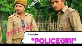 POLICEGIRI // AN ASSAMESE SHORT FILM // HIRANYA-MRIDUL