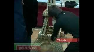 В Чечне поощрены лучшие изобретатели Чечня.