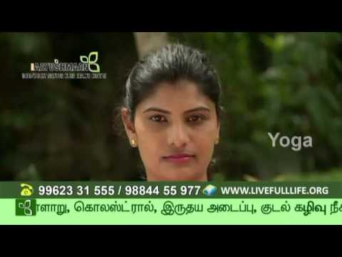 AAYUSHMAAN Part 4 ,INDIA'S BEST NATUROPATHY & NATURE CURE HEALTH CENTRE , www.livefullllife.org
