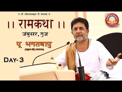 🔴 LIVE: || RAMKATHA || Day- 3 ||  BHAGATBAPU ||TANKARI BHAGOL  || JAMBUSAR   2018 LIVE