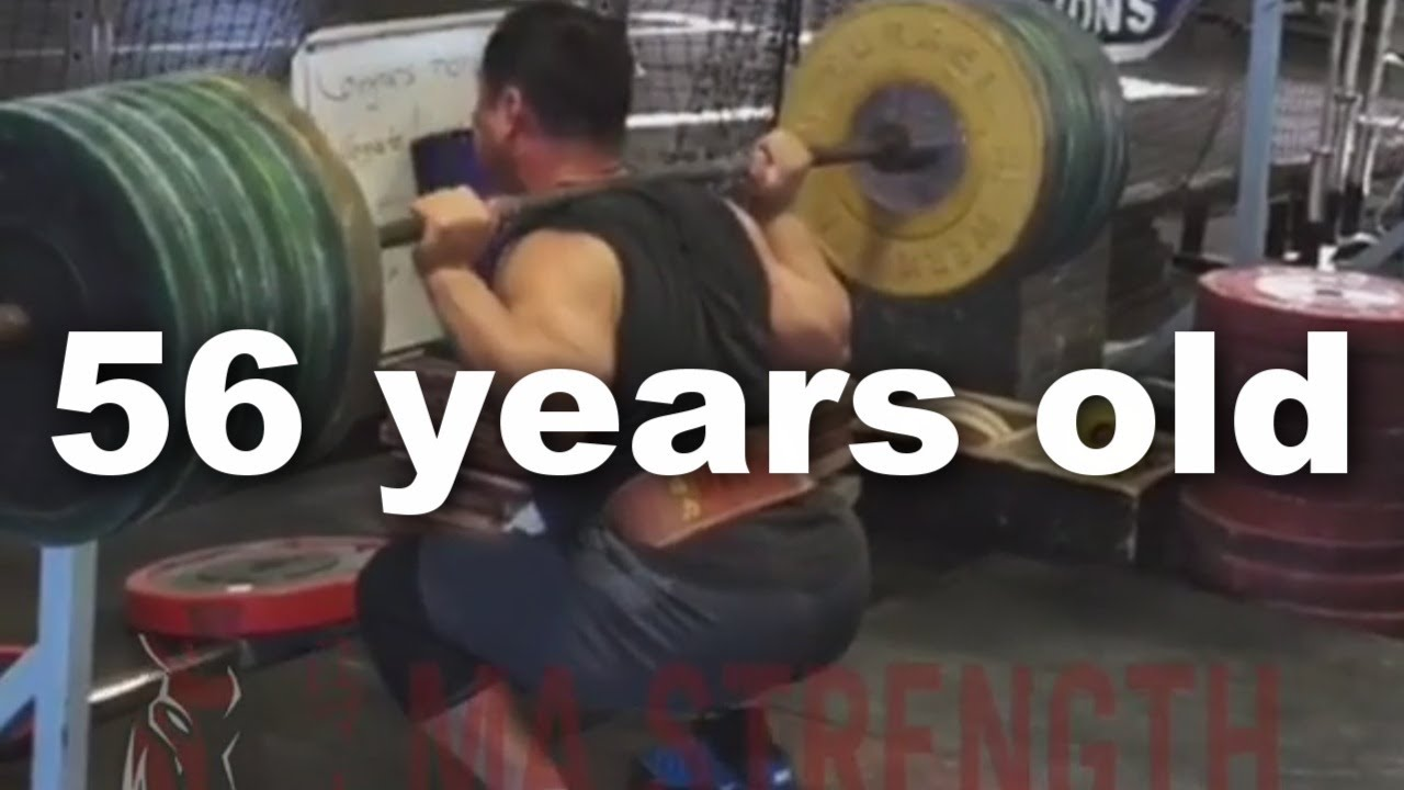 Chinese Weightlifting Technique | Part 1