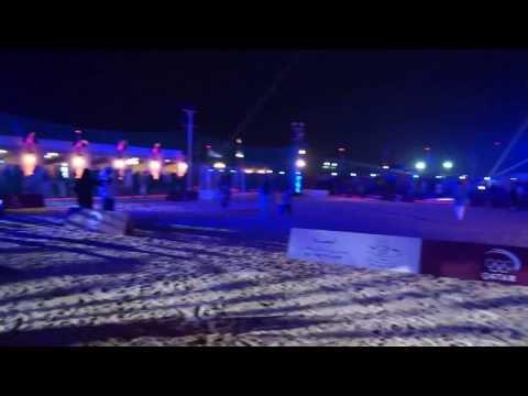 Qatar Winter Camp & Beach Games