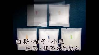 http://www.kuzu-warabi.jp/ 福岡県朝倉にある廣八堂本社. 三寿久寿ゆ(...