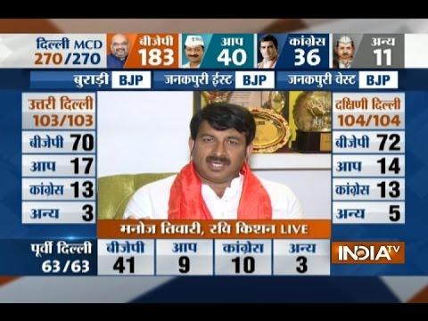 BJP leader Manoj Tiwari expresses gratitude towards supporters after winning MCD elections