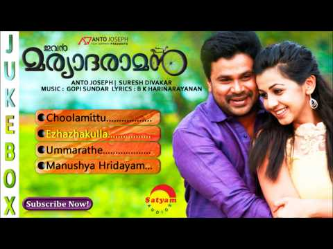Ivan Maryadaraman All Songs Audio Jukebox