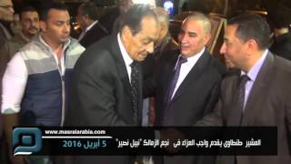 مصر العربية    المشير  طنطاوى يقدم واجب العزاء فى   نجم الزمالك