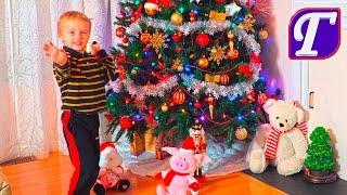 Макс Украшает Новогоднюю Ёлочку и Готовится к Новому Году Много Игрушек и Украшений Влог kids vlog
