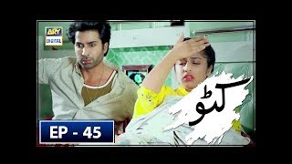 Katto Episode 45 - 14th August 2018 - ARY Digital Drama