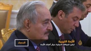 ليبيا.. ساحة التنافس بين الأجندات الخارجية