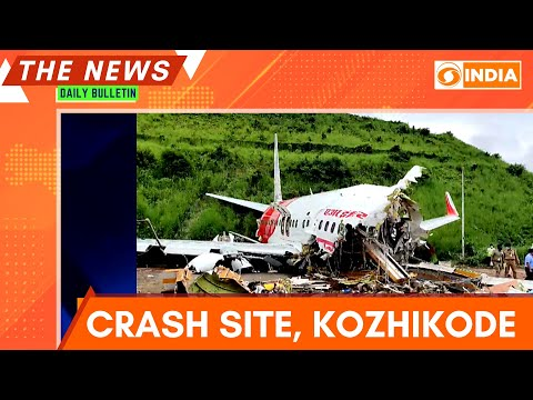 News: Civil Aviation Minister at Kozhikode crash site, India's COVID recovery rate past 68%