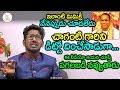 చాగంటి గారి మిమిక్రీ డిట్టో దించేసాడు బయ్యా | Chaganti koteshwar rao mimicry | Eagle Media Works