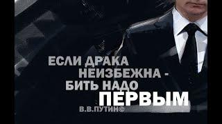 Обращение к КремлеБотам... 18+