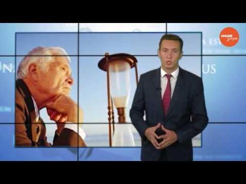 МАШИНИСТ КРАНА ДОСРОЧНАЯ ПЕНСИЯ 2017