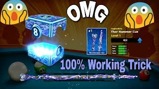 BesT Trick For Open Legendary Boxes | 86 Cash | 2cues open | Latest Trick 2018 |with 100% Proof