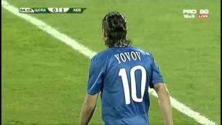 ЛЕВСКИ (Сф) - ЦСКА (Сф) - 01. 08. 2010 - Второ полувреме
