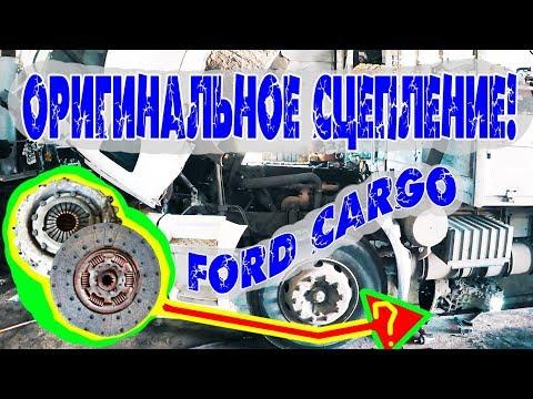 Ремонт Ford Cargo - Специализированный сервис