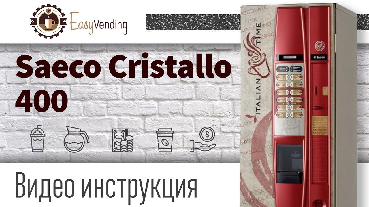 Купить торговые холодильники торговый холодильник atlant xt 1003 atlant xt 1003 обзоры купить торговые холодильники торговый холодильник.